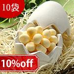 こだわり卵のパワフルボーロ 10袋