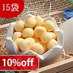 こだわり卵のパワフルボーロ 15袋