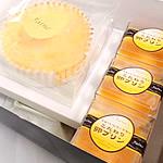 【贈り物に】ふふっとチーズケーキ+こだわり卵ぷりん3個